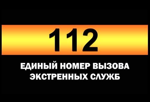 112_2_1_1.jpg