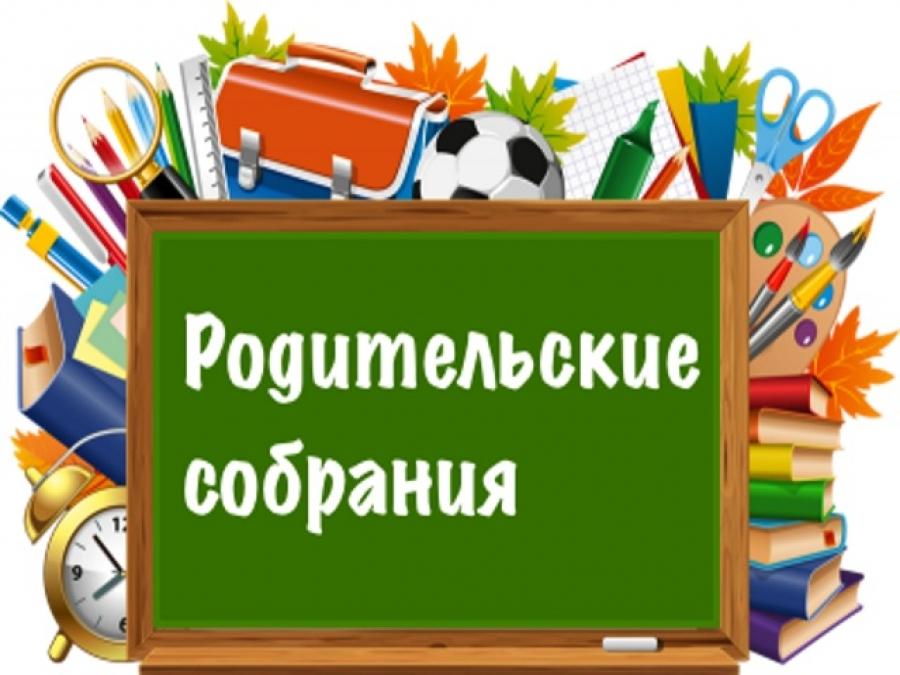Rodit_sobraniya_0.jpg