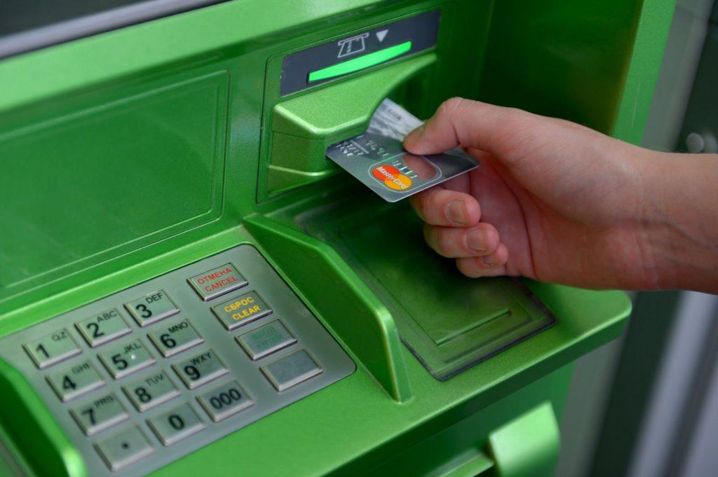bankomat_0.jpg