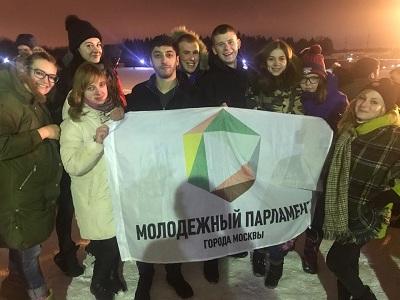 Волонтеры из Молодежной палаты поселения Московский